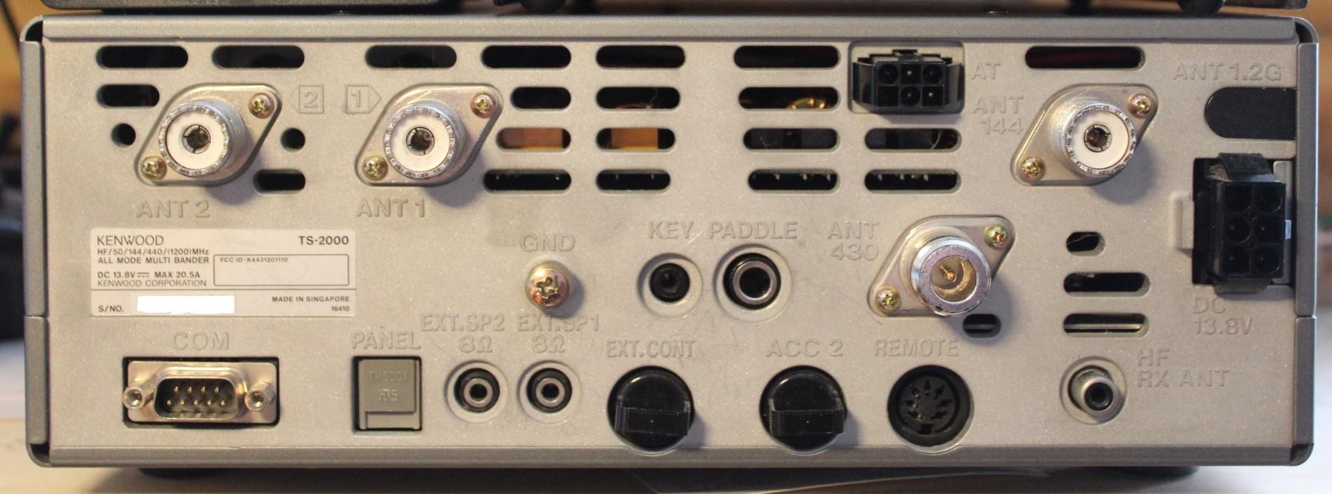 KENWOOD - TS-2000E -HF/50/VHF/UHF Transceiver - HardSoft