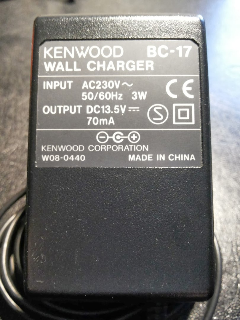 KENWOOD - BC17 - BATTERY CHARGER