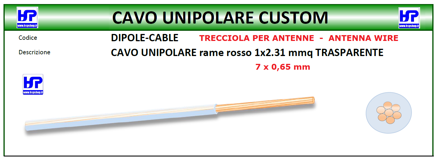 HSP - DIPOLE-CABLE - SPECIAL ANTENNA WIRE