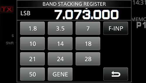 IC-7300_BAND_STACKING_REGISTER_SCREEN_8